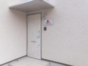 VISIL看板!松江パーソナルジム