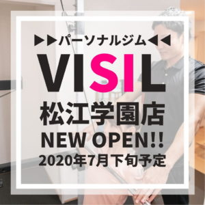 VISIL 2号店オープン用バナー (1)-1